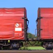Stock Photo: Freight train on rails