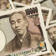 Japanese yen bills. - Stock Photo
