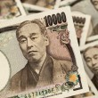 Japanese yen bills. — Foto Stock