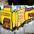 Graffiti on fence — Stock Photo #8167273