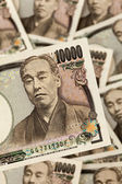 Japanese yen bills. — Stockfoto