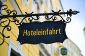 Hotel entrance sign — Stock Photo