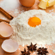 Royalty-Free Stock Photo: Ingredients for baking.