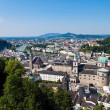 Royalty-Free Stock Photo: Austria, salzburg, cityscape