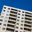 Stock Photo: As high-rise residential building