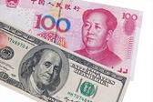 China business yuan and dollar — Stock Photo