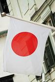 Bandera de japón — Foto de Stock