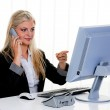 Woman with computer in office — Stock Photo #8180858