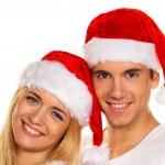 par para Navidad con tapas — Foto de Stock