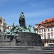 Prague, old town square, — Stock Photo #8192027
