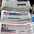 Egyptian newspapers — Foto Stock