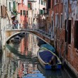 Scene from venice in italy - Foto Stock
