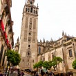 Stock Photo: Spain, seville,