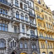Stock Photo: Prague, beautifully renovated houses n old town