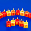Candles happy birthday — Stock Photo