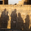 Egypt, kom ombo temple — Stockfoto