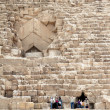 Stock Photo: Egypt, giza, cheops pyramid