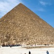 Egypt, giza, cheops pyramid - Foto Stock