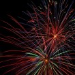 Fireworks on new year's eve and new year — Stock Photo #8293037