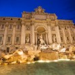 Fountain Trevi in Rome — Stock Photo