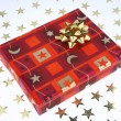 A red christmas present box — Stock Photo