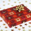 Stock Photo: A red christmas present box