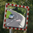 Road mirror — Stockfoto