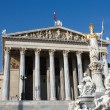 Stock Photo: Austria, Vienna, Parliament
