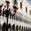 Stock Photo: Italy, venice, st. mark's square