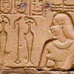 Egypt, edfu, horus temple — Stock Photo #8319986