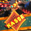 Spot at a fairground — Stock Photo