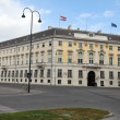 Stock Photo: Austria, vienna, federal chancellery