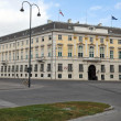 Austria, vienna, federal chancellery — Stock Photo