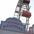Austria, vienna, ferris wheel — Stock Photo