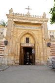 Quartier copte egypte, caire, flottant église — Photo