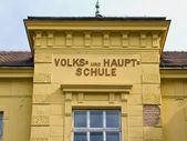 Austrian elementary school and secondary school — Stock Photo