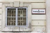 Austrian administrative court in vienna — Stock Photo