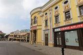 Austria, vienna, prater — Stock Photo