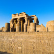 Egypt, kom ombo temple - Stock Photo