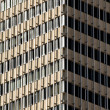 Office block — Stock Photo