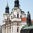 Prague, old town square, — Stock Photo #8338734