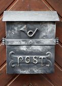Private mailbox made of metal — Stock Photo