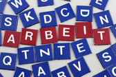 μεταβλητή λέξεις από leter κομμάτια — Φωτογραφία Αρχείου