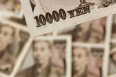 Japanese yen bills. money from japan — Stock Photo