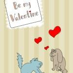 Be my Valentine — Stock Vector #9106433