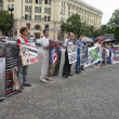 Organised rally protect of animals — 图库照片