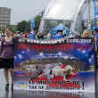 Organised rally protect of animals - Lizenzfreies Foto