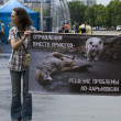 Organised rally protect of animals - Zdjcie stockowe