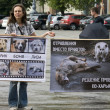Organised rally protect of animals - Stock Photo