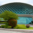 Stock Photo: Esplanade concert hall in singapore